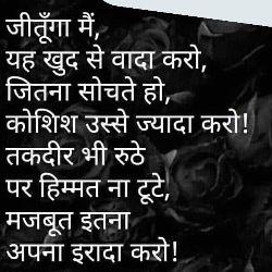 Gourav Singh
